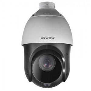 Camera Hikvision IP PTZ 2MP DS-2DE4225IW-DE