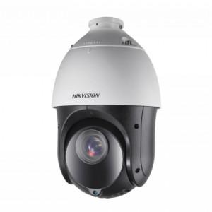 Camera Hikvision IP PTZ 4MP 25x DS-2DE4425IW-DE(E)