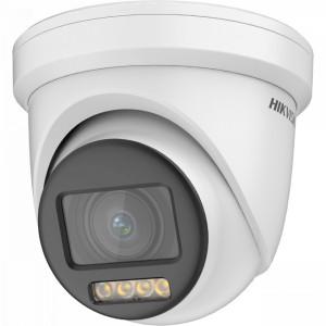 Camera Hikvision Turbo HD Color Vu 5.0 dome 2MP IP68 turret zoom motorizat cu PoC DS-2CE79DF8T-AZE