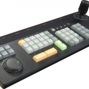 Controller Hikvision cu Joystick si cheie DS-1004KI