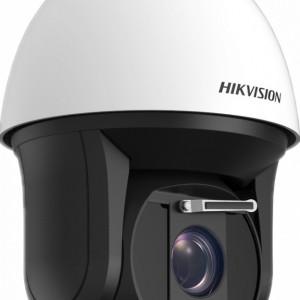 Camera Hikvision IP DarkFighter 2MP 25x DS-2DF8225IX-AEL(B)