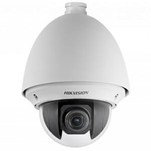 Camera Hikvision IP PTZ 4MP fara IR 25x DS-2DE4425W-DE(E)