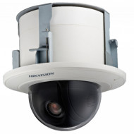 Camera Hikvision TurboHD 2MP 32x DS-2AE5232T-A3
