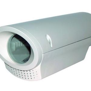 Carcasa de exterior cu incalzire si ventilator GL-619HB
