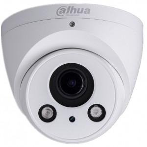 Camera Dahua IP 2MP IR DH-IPC-T2A20-Z