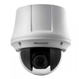 Camera Hikvision PTZ TurboHD 2MP DS-2AE4215T-D3