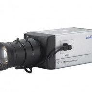 Camera Vision Analogica VC-56S-12