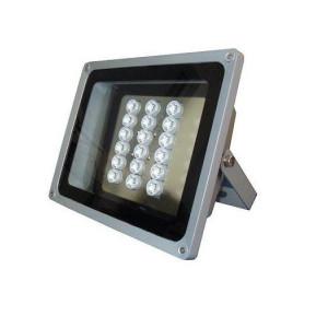 Iluminator IR 160m VIDY-IR160