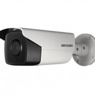 Camera Hikvision IP 2MP Ultra Low Light DS-2CD4B26FWD-IZS