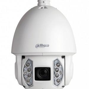 Camera Dahua IP PTZ 5MP DH-SD6AE530U-HNI
