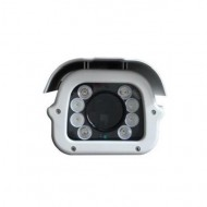 Carcasa cu iluminator IR VIDY-IRC60