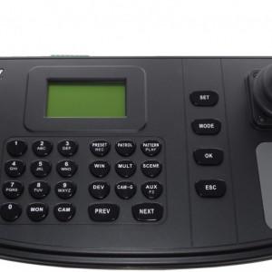 Controller Hikvision cu Joystick DS-1200KI