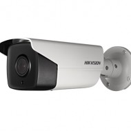 Camera Hikvision IP 2MP LightFighter DS-2CD4A25FWD-IZS