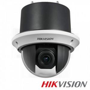 Camera Hikvision PTZ TurboHD 2MP 25x DS-2AE4225T-D3