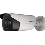 Camera Hikvision IP 2MP LightFighter DS-2CD4A25FWD-IZHS
