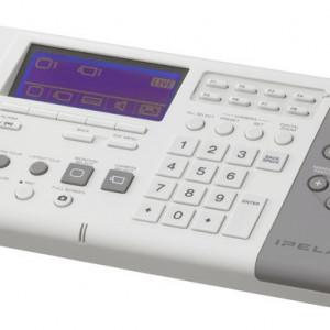 Controller Sony cu Joystick RM-NS1000