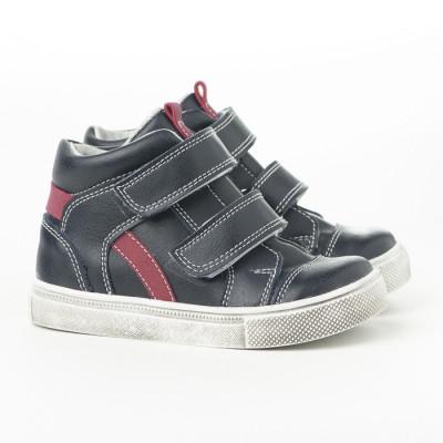 Dečije cipele sa anatomskim uloškom S210 crne