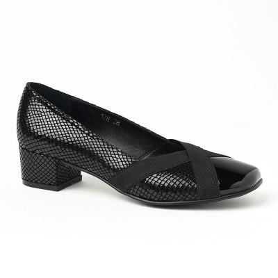 Cipele sa kožnom postavom M-128 crne