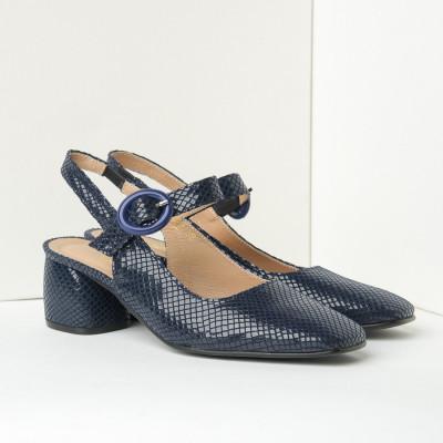 Cipele sandale sa kožnom postavom N-132 teget