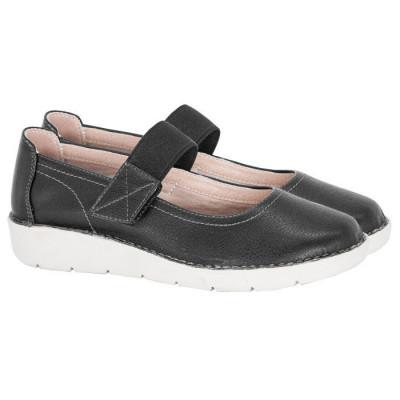 Ravne cipele C2020 crne