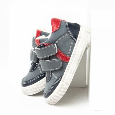 Dečije cipele sa anatomskim uloškom S032/7 sive sa crvenim detaljima