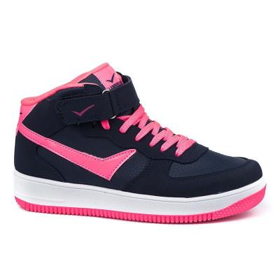Duboke patike 2185 pink