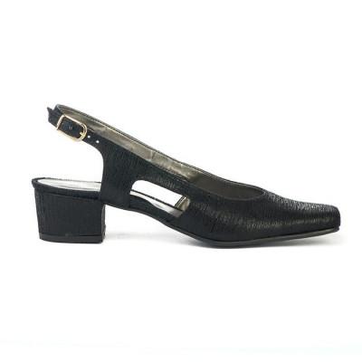 Cipele / sandale M162 crne