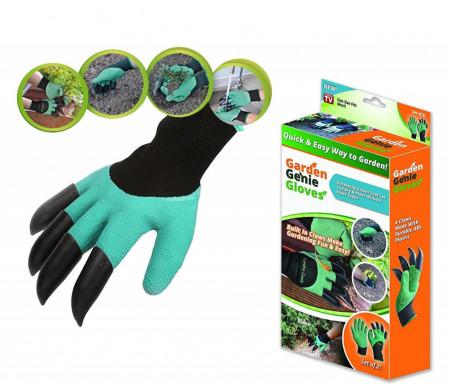 Градинарски ръкавици с нокти Garden Genie