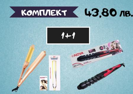 КОМПЛЕКТ Преса за изправяне и къдрене на коса Iron Pro 2в1 + Маша за коса Nova