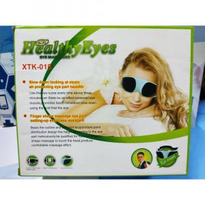 Магнитен електрически масажор за очи Eye Massager