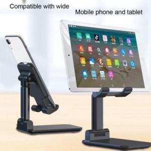 Стойка за телефон Folding Phone