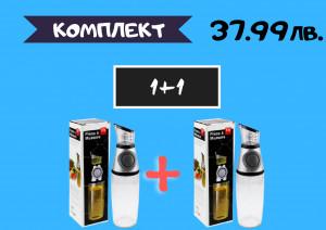 КОМПЛЕКТ 1+1 Диспенсър за олио и оцет Press and Measure