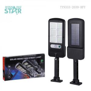 Външна соларна лампа JY-120