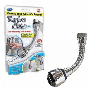 Гъвкав накрайник за чешма Turbo Flex 360