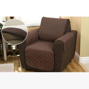 Предпазно покривало за мебели CouchCoat