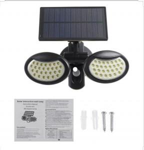 Соларна интерактивна лампа SH-058