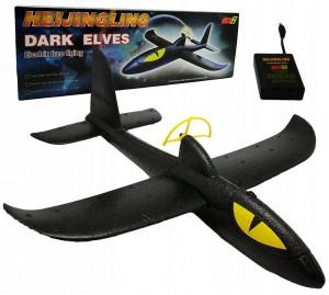 Електрически самолет Планер Dark Elves