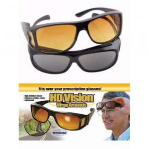 Очила за шофиране и при мъгла HD VISION 2 чифта