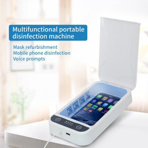Дезинфекцираща кутия Multifunctional disinfection box