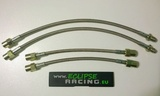KIT Tubi freno in treccia metallica (4 tubi) 206 1.6-2.0