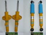 Ammortizzatori BILSTEIN B8 Peugeot 306 1.6-1.8-2.0 S16, GTI, GTI6 + Molle Eibach o H&R