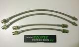 KIT Tubi freno in treccia metallica (4 tubi) Saxo VTR/VTS