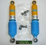 Ammortizzatori posteriori Bilstein Cup su uniball 206 (Rally asfalto)