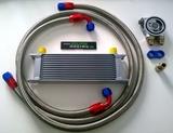 KIT Radiatore olio completo Clio 197 / 200 / 203