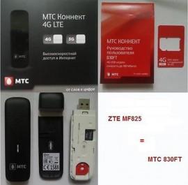 MODEM 4G ZTE MF825 decodat compatibil Telekom Orange Vodafone RDS-RCS-DIGI si TDD 2600Mhz