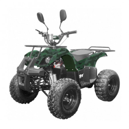 ATV pentru copii cu acumulator HECHT 57148