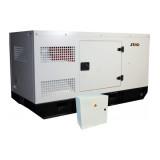 Generator Senci SCDE 25YS-ATS, Putere max. 25 kVA, 400V