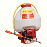 Atomizor, Motostropitoare BSR YS-900