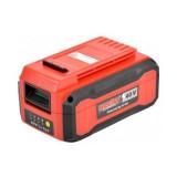 Baterie 40V Hecht 005025B