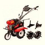 Motocultor Rotakt RO75R, 7 CP, benzina cu plug arat + bilonat + roti metalice